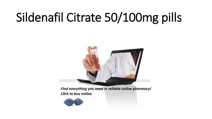 Sildenafil Citrate Online  by mealexwar via slideshare
