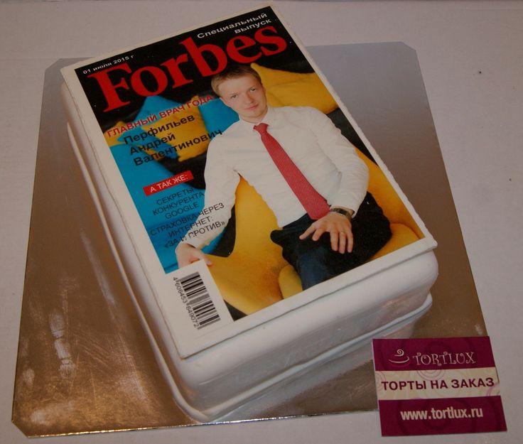 "Фото торт из серии ""Форбс"".Вес 3 кг."