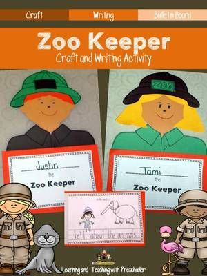 Zoo Keeper Craft and Writing Activity from Teaching Preschoolers on TeachersNotebook.com -  (27 pages)  - Children love to learn about the people that care for animals at the zoo.