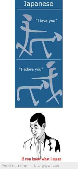 Lelucon berjudul Ternyata Bahasa jepang itu yang dibuat oleh Tpao di www.GakLucu.com. Temukan juga lelucon lain yang mirip.