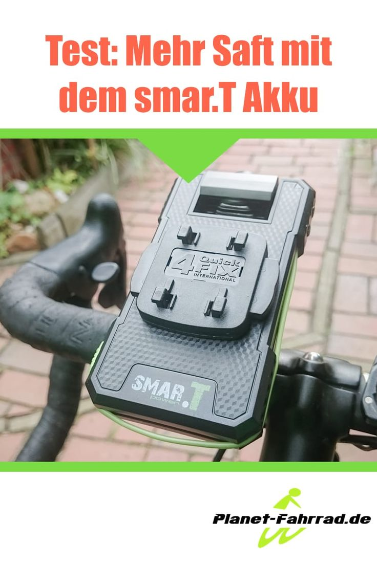 Test. smar.T Akkupack. So lädst du beim Fahrrad fahren den Akku auf.