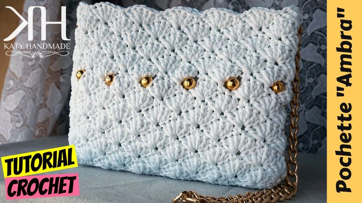 "Tutorial pochette ""Ambra"" uncinetto | How to make a crochet bag | Punto ..."