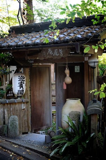Near Himukai-daijingu Shrine | Japan