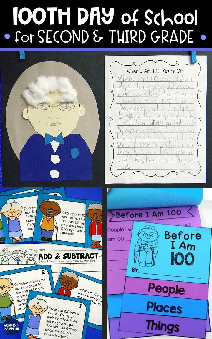 These 100th day activities for kids will give second and third grade teachers as well as homeschool parents fun teaching ideas for math, ELA, and a writing project on the 100th day of school. Ideal for 2nd and 3rd graders to use in literacy or math centers. Students will love the included gifts and 100th day certificates and the narrative writing project and self-portraits make a great January or February bulletin board too!