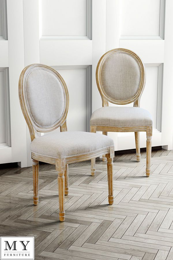 Beaumont French Louis Style Shabby Chic Oval Square Dining Occasional Chair