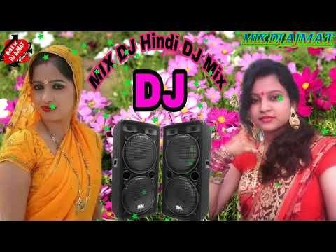 1377x=Hindi mix gana dj shayari mix dj Hindi mix gana dj - YouTube