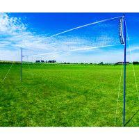 HUDORA Volleyball-/Badmintonnetz  #hudora #kinder #outdoor #outdoorspielzeug #badminton #volleyball #badmintonnetz #volleyballnetz