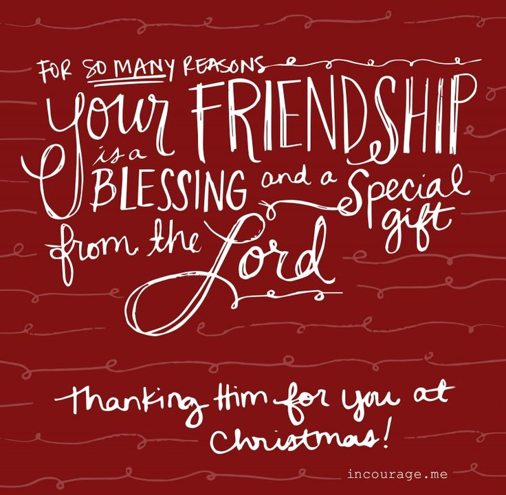 christmas friendship quotes - photo #19