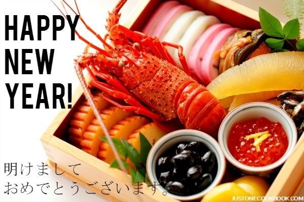 How do the Japanese celebrate the Japanese New Year? foods, traditions and various customs observed during this festive holiday