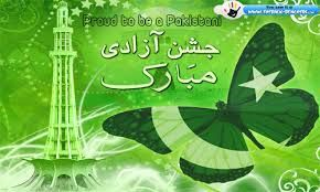 14 August Pakistan wallpapers | What Wallpaper
