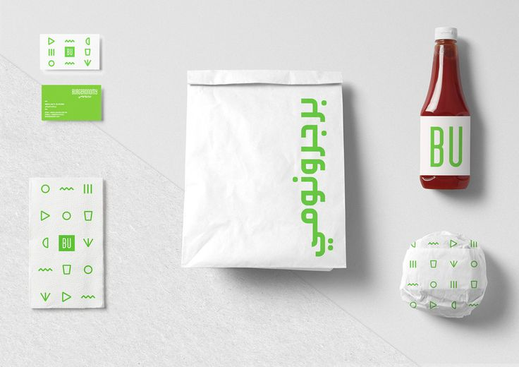 burgeronomy - nueve estudio - diseño packaging