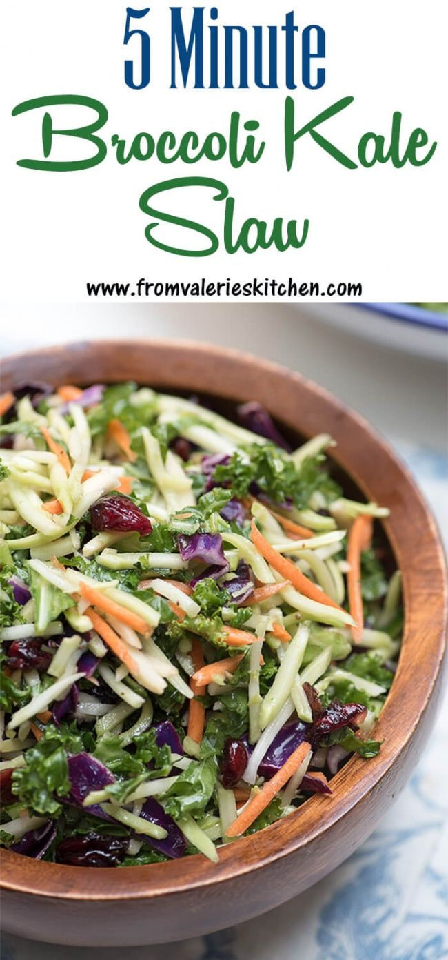 A super wholesome, high-fiber, crunchy, tangy, slightly sweet Broccoli Kale Slaw that you can throw together in just 5 minutes! ~ http://www.fromvalerieskitchen.com