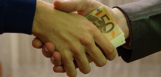 أكل مال الحرام Loan Lenders Loan Guaranteed Loan