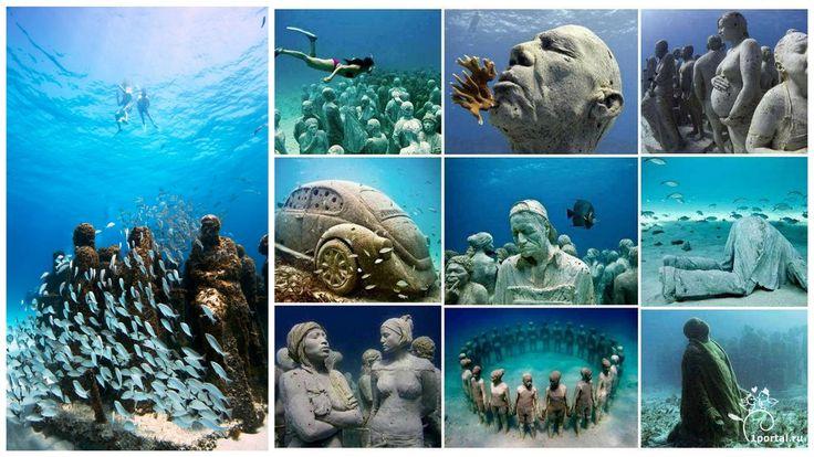 в мексиканском городе Канкун расположен самый удивительный музей, экспозиция которого выставлена под водой. Этот необычный музей подводных скульптур разместился на самом дне Карибского моря в Национальном парке Канкуна и признан одним из самых интересных культурных объектов в мире.