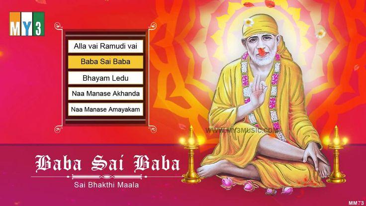 Baba Sai Baba - SHIRDI SAIBABA BHAKTHI GEETHALU - BHAKTHI SONGS