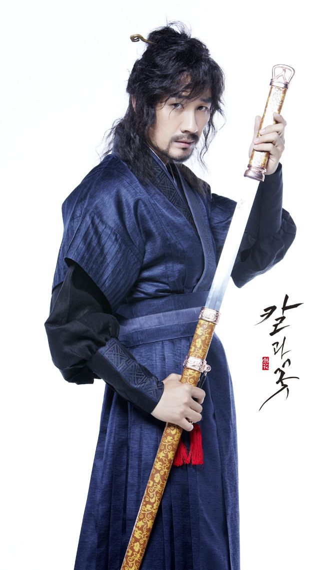 Uhm Tae Woong --- Sword and Flower