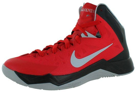 BEST NIKE BASKETBALL SHOES 2015 - Nike is one of the best brands of basketball shoes