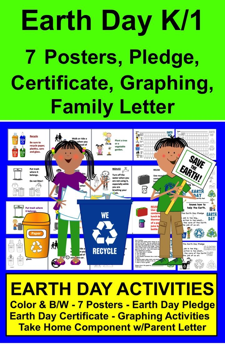 Earth Day Activities: 7 Posters, Pledge, Graphing, Certificate & Parent Letter ★ Earth Day Certificate ★ 7 Earth Day Posters ★ Earth Day Graph ★ Earth Day Pledge ★ Parent Letter ★ Use by itself or with my Earth Day PowerPoint Presentation and/or Earth Day mini-book at 2 different reading levels.