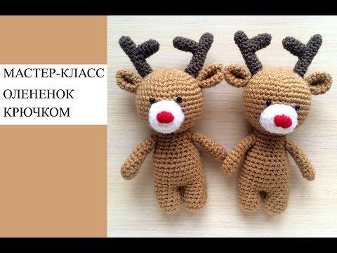 Reindeer amigurumi pattern Christmas toy   Amiguroom Toys