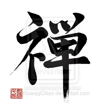 """This Kanji is read as """"ZEN"""" in Japanese. It is the name, one of the sects of Buddhism. But same time, it is a way of life or a way of thinking deep rooted in Japanese soul."""