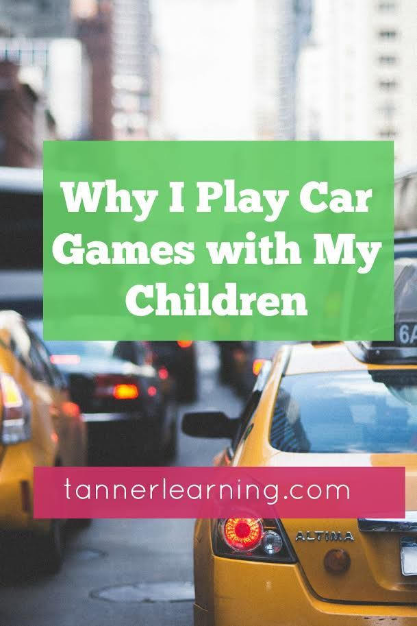 Why do I play car games with the kids? It's so much easier just to turn on the radio and relax. But, engaging the kids has such a better outcome. Click through to read what I've learned.