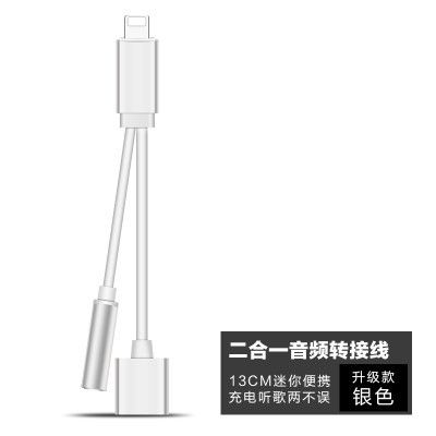 2 in1 Earphone Charging Port Charger Cord Line for iPhone 7 Plus Lightning to 3.5mm Jack Audio Aux Port Headphone Cable Adapter