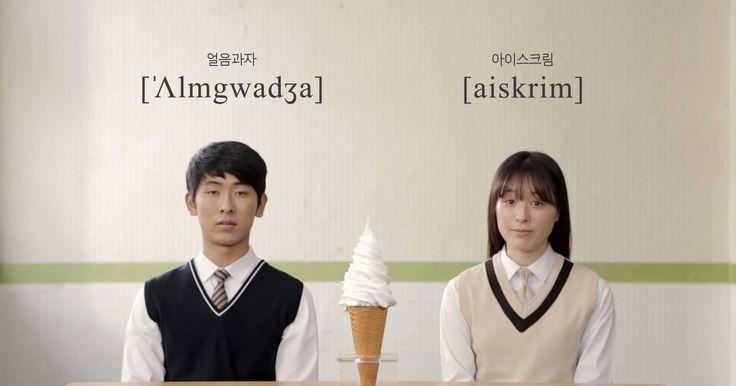 South Korean-North Korean translator