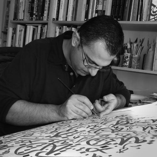 Arabic Calligraphy Workshop with Wissam Shawcat > @TheAraGallery > Dubai August 29th | Oasis Unedited
