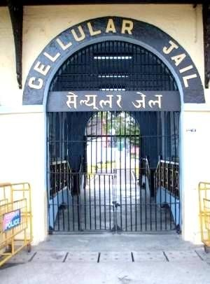 The historic jail of Kala Pani. Cellular jail is the place which have many stories to tell about India.