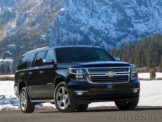 Chevrolet Suburban 2015 и Chevrolet Tahoe [Фотогалерея]   Новости автомира на dealerON.ru