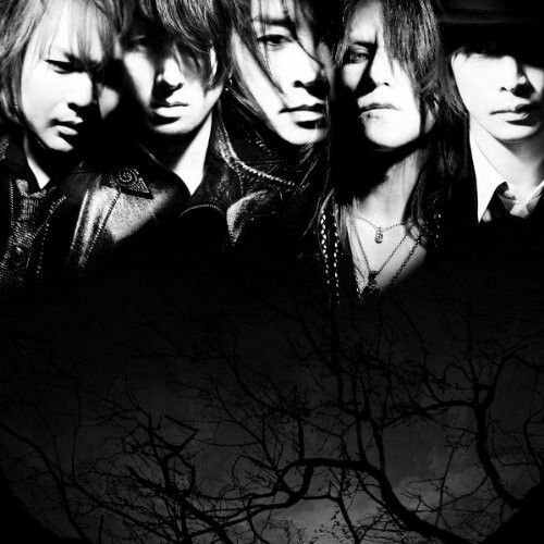 Luna Sea album cover
