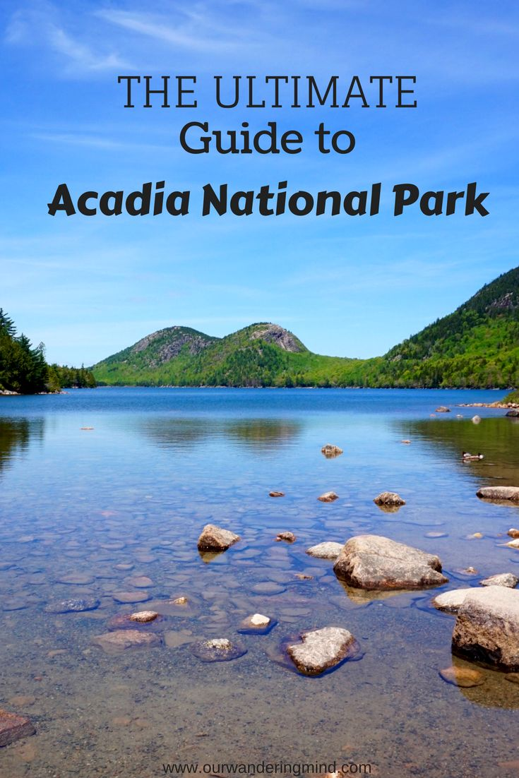 Best 25 Acadia National Park Ideas On Pinterest Acadia