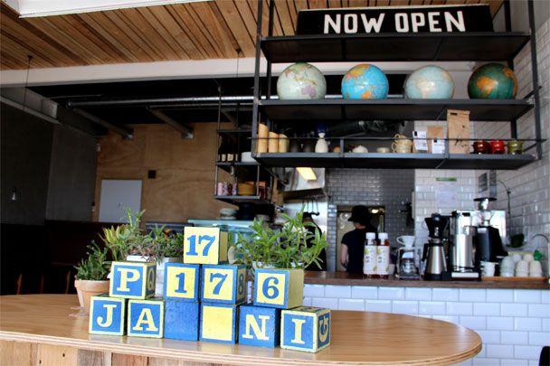 Janken - paleo Cafe