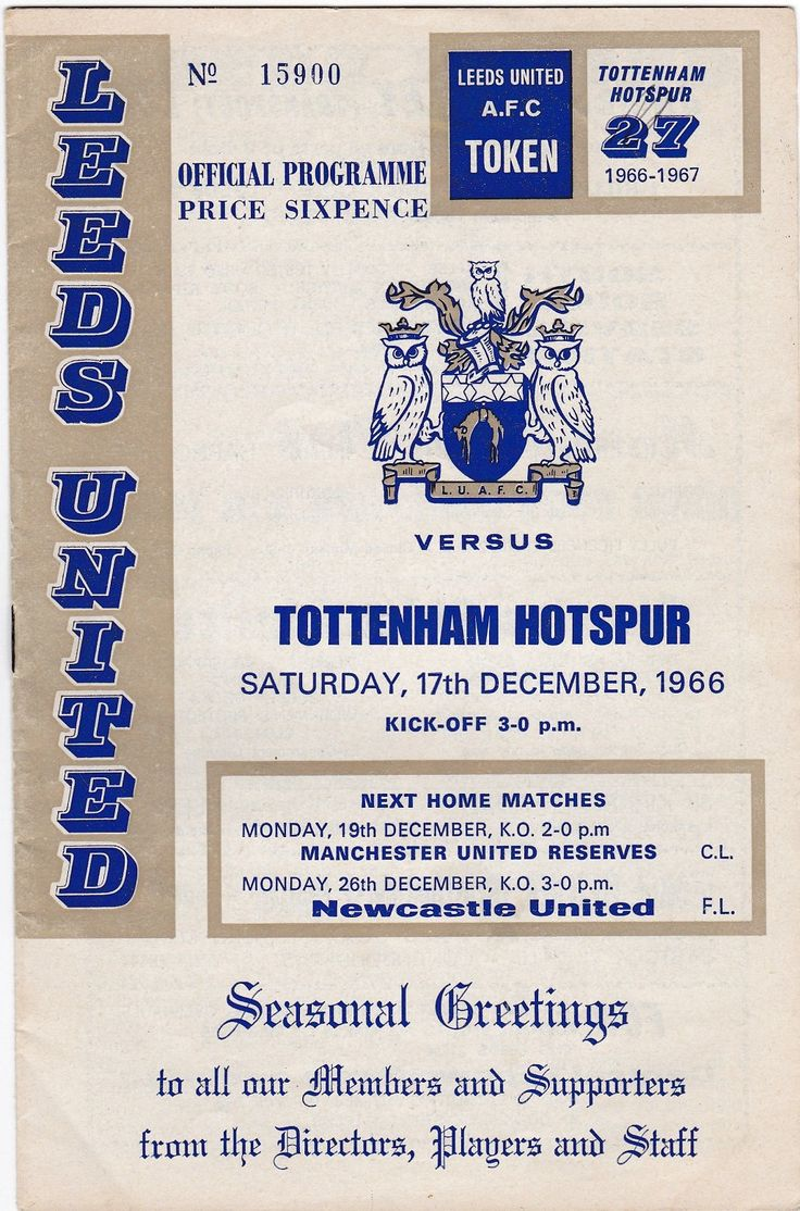 Vintage Football Programme - Leeds United v Sheffield United, 1966/67 season by DakotabooVintage on Etsy #football #soccer #leedsunited #tottenham #spurs