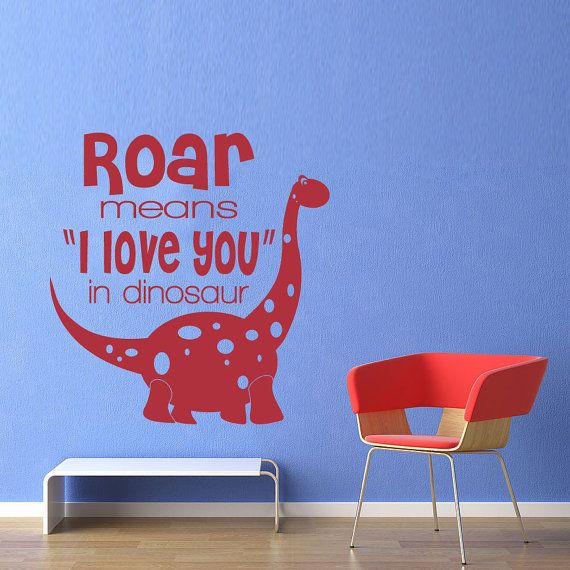 Roar means I love you in Dinosaur - kids wall mural - Vinyl Wall Decal Sticker Art: Little boys room