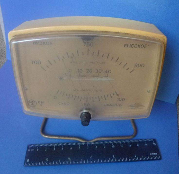 Vintage Old Russian Soviet USSR BAROMETER BM-2 Collectibles Instrument