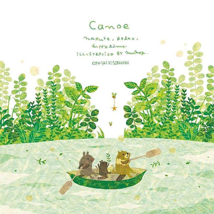 新作イラスト、 Canoe カヌーの旅 小さい頃よく父が山へ連れてってくれて家族でキャンプしたりカヌーに乗ったりしてました 母も沢山植物育てていたりして、だからこんなに自然や植物が大好きなんだろうなあ。 癒される✨✨ #illust #illustration #art #Canoe #plant #animal #nature #絵 #イラスト #カヌー #植物 #動物 #自然