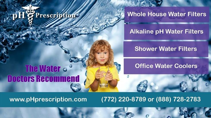 Home Water Systems Whole House Water Filtration System
