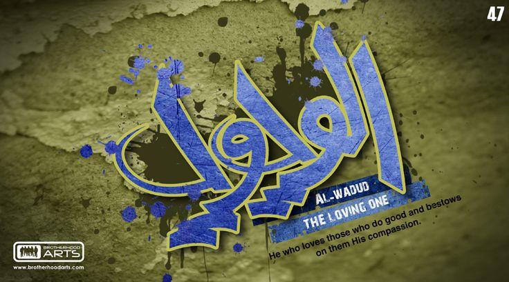 Al-Wadud (The 99 names of God)