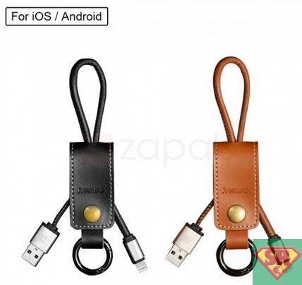 Remax Leather Keychain 3.0A USB Fast Charge Sync Cable