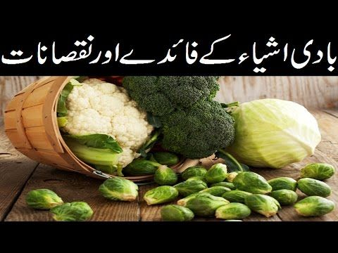 Cruciferous Vegetables and Cancer Prevention | Chai Time | 10 November 2016 - WATCH THE VIDEO.    *** cancer prevention news ***   Stay Tune for Today  News Headlines , Latest Pakistani News & Talk Shows Visit Our Web ► Subscribe Us ► Facebook ► Twitter ► Mobile App ► Watch Live Stream of Jaag News ►  Video credits to the YouTube channel owner