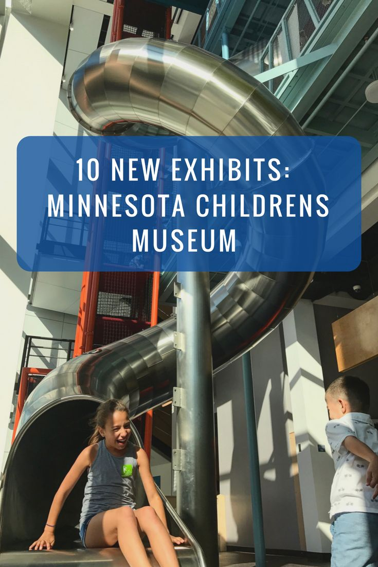 Fun for all ages! The Minnesota Children's Museum was so much fun. Ava &  Beckham's footie exhibits were the Laser Room & The Scramble. Ava, age  9,can't wait to go back and try the sewing machines in the The Studio.  Beckham, age 5,keeps talking about the Carpet Skate Park! I perso