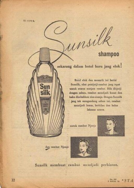 SUNSILK : desain botolnya keren bgt pada zamannya