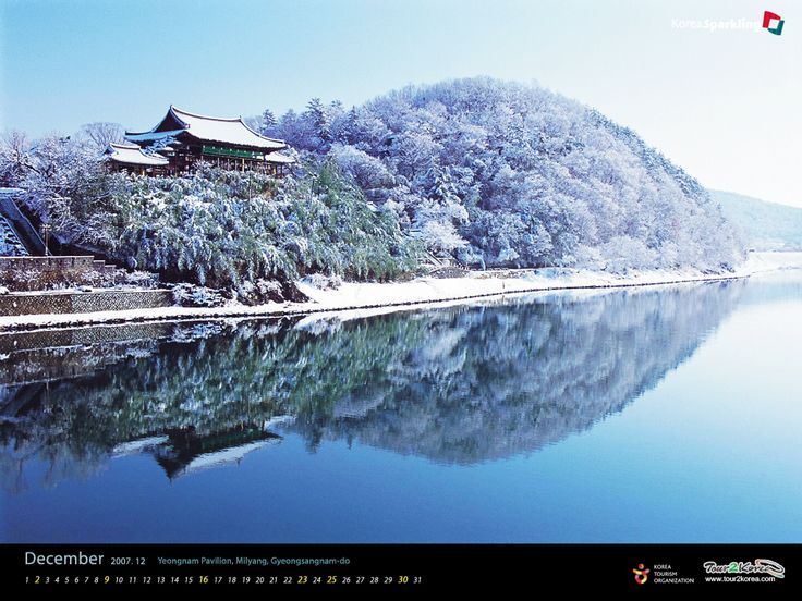Best Corea Images On Pinterest South Korea Fabric Art And - 12 things to see and do in south korea