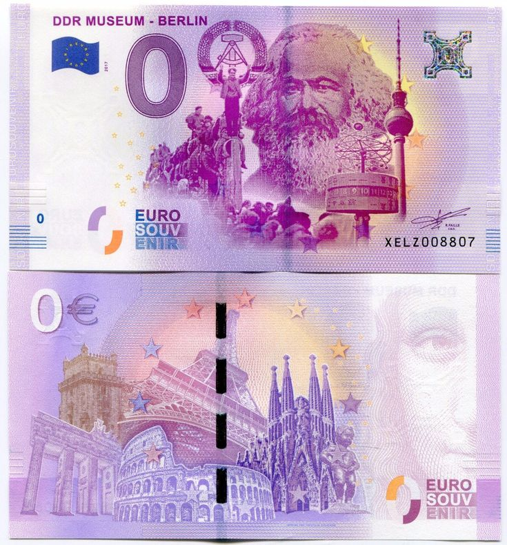 Karl Marx 0 Euro
