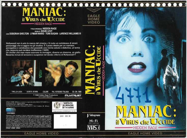 MANIAC, IL VIRUS CHE UCCIDE (PERFECT VICTIMS, HIDDEN RAGE, FILMTRUST, 1988), PAL VHS, EAGLE HOME VIDEO, VIDEOGRAM, ITALIA, what is the E.U., ITÄVALTA, Jane BIRKIN, Sylvia KRISTEL, EMMANUELLE, St. Vincent Annie CLARK, Color Me Nana, Dylana SUAREZ, Christine and the Queens, Natalie Off Duty, Natalie SUAREZ, grunge street style, indie scene, style inspiration, what is feminism, hippie pants, boyish girl, French new wave, kauhu, rocakbilly fashion, hipster bangs, otsatukat, noidat & Euroopan…