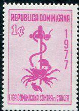 Francobolli - Lotta contro il cancro - Fight against cancer Dominicana 1977