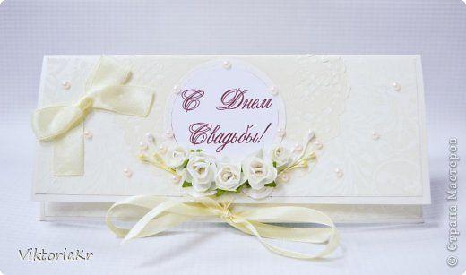 Упаковка Свадьба Аппликация Свадебные конверты Бумага фото 5