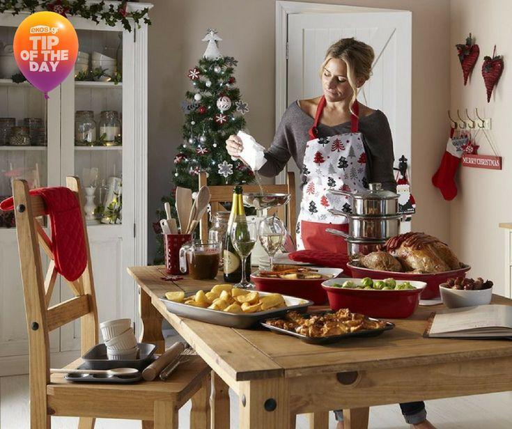 #TipOfTheDay: Το τραπέζι της Πρωτοχρονιάς, πλησιάζει! Για να μην πανικοβληθείς, φρόντισε να συγκεντρώσεις από πριν όλα τα εργαλεία, τα σκεύη και τα υλικά που θα χρειαστείς, ώστε να μην τα ψάχνεις εκείνη την ώρα και να είσαι ελεύθερος να επικεντρωθείς στις μαγειρικές σου δεξιότητες. ► Μήπως σου λείπει κάποια συσκευή για την τέλεια προετοιμασία; Θα τη βρεις εδώ! #ekos #eshop #pou_panta_itheles