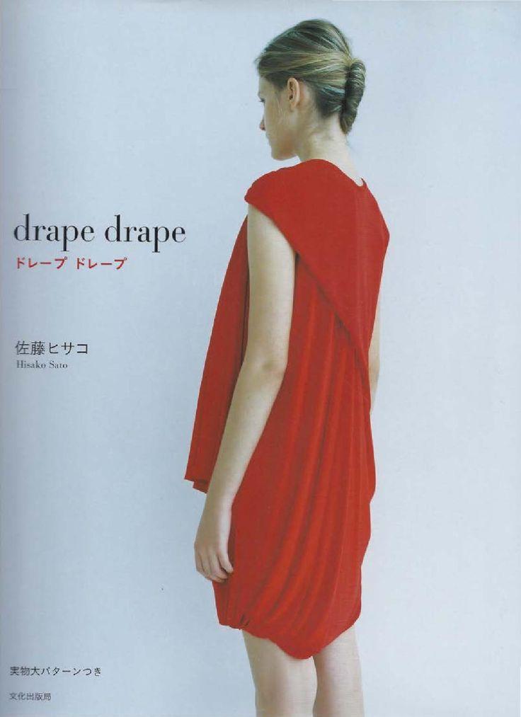 drape drape